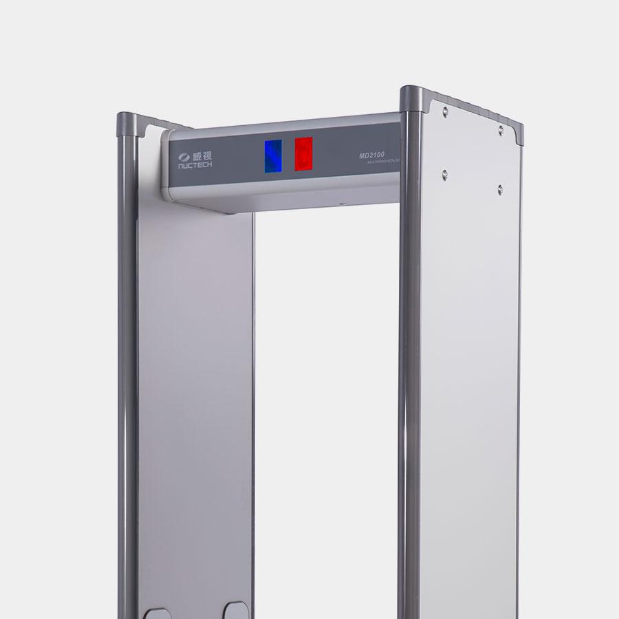 arco-detector-de-metales-md2100-nuctech-2