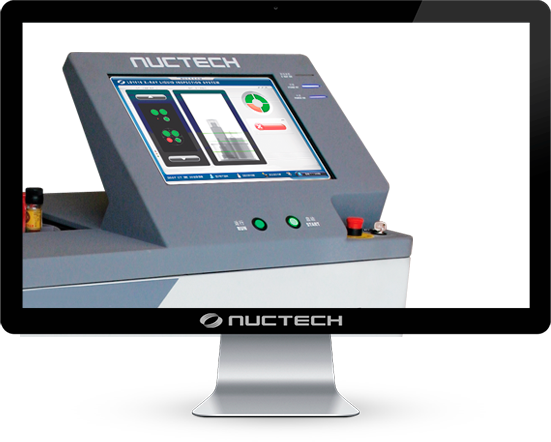 detector-de-liquidos-nuctech