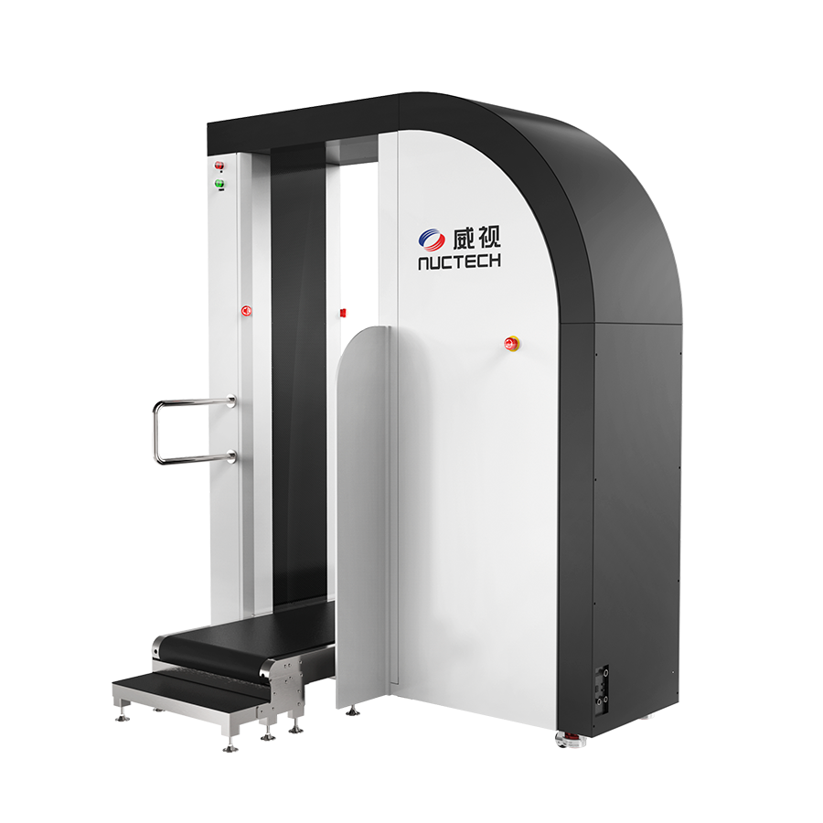 escaner-cuerpo-humano-ondas-milimetricas-nuctech-ht2000ga