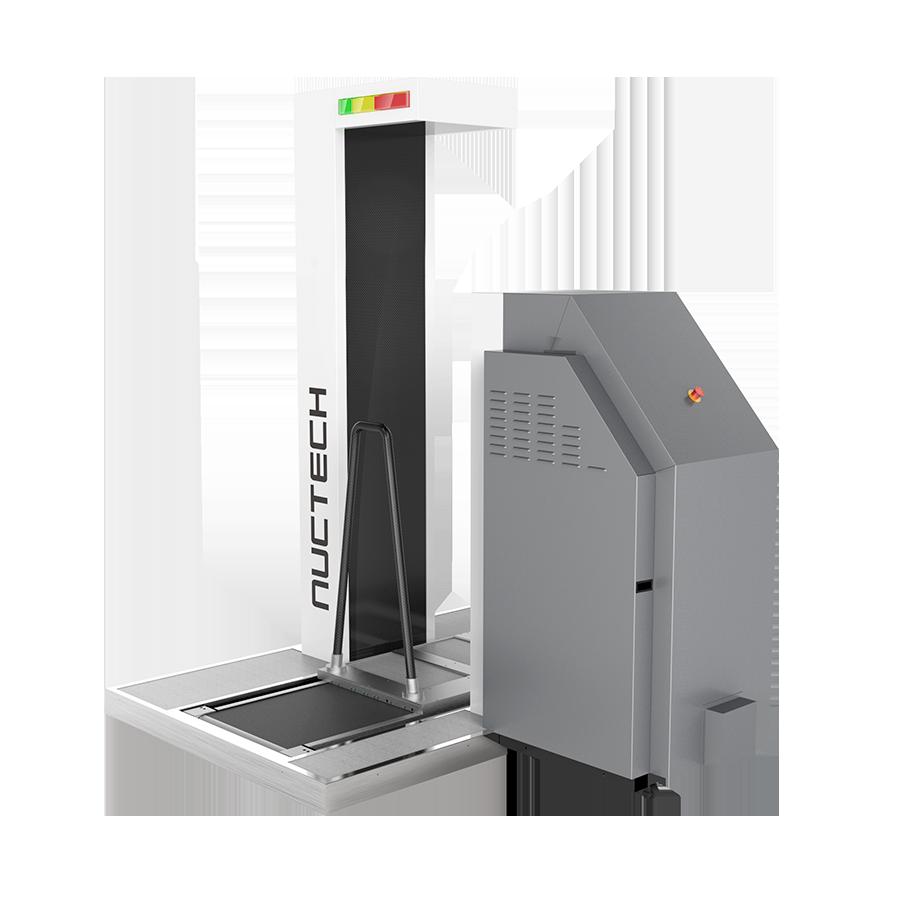 escaner-cuerpo-humano-ondas-milimetricas-nuctech-ht2100dv