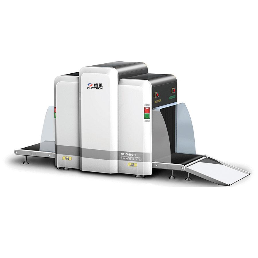escaner-de-maletas-nuctech-cx100100t1