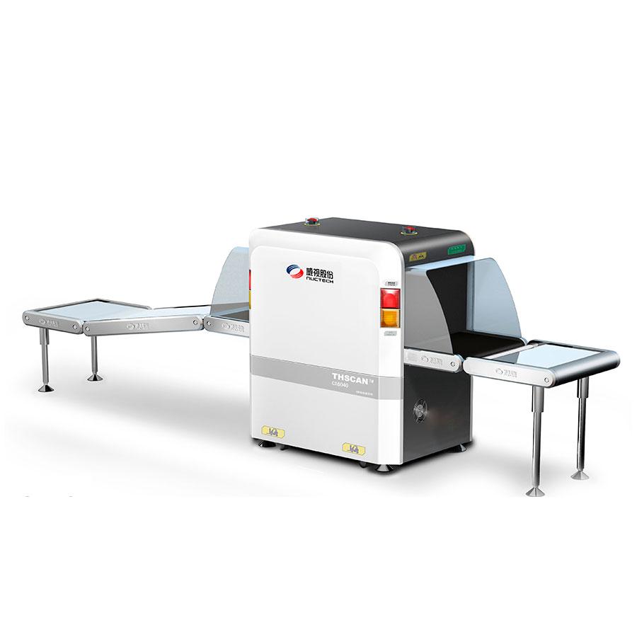 inspeccion-de-equipaje-nuctech-cx6040b