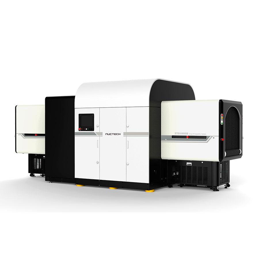 scanner-equipaje-rayosx-nuctech-xt2100hs