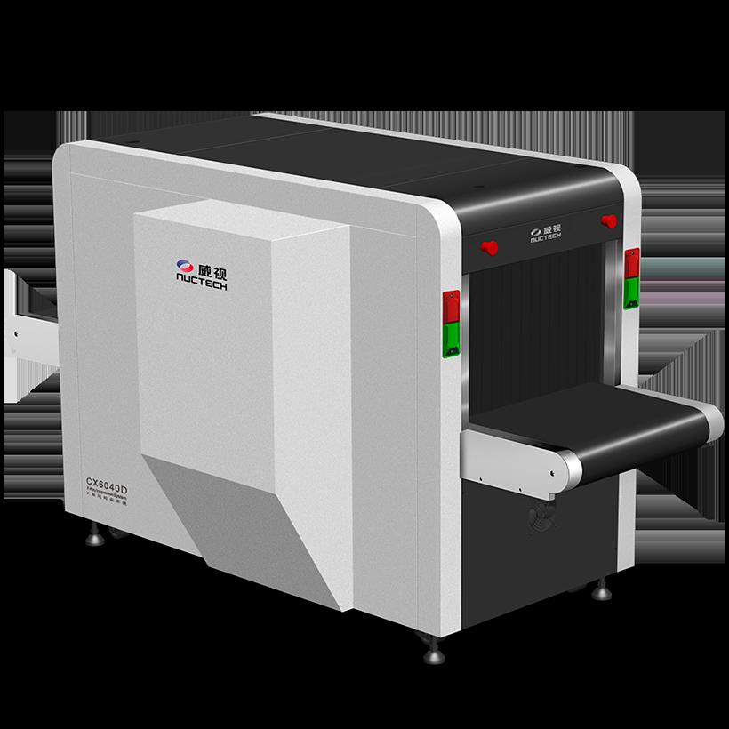 scanner-rayos-x-nuctech-cx6040d