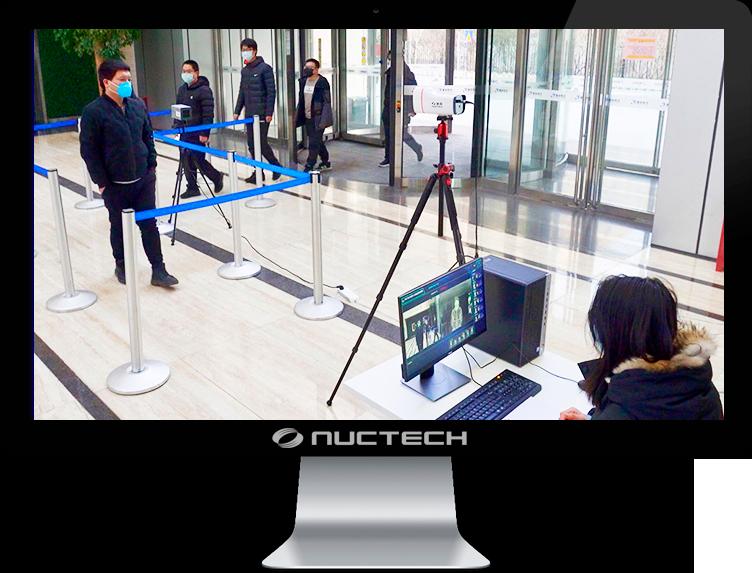 aplicacion-camara-infrarroja-nuctech-aeropuerto
