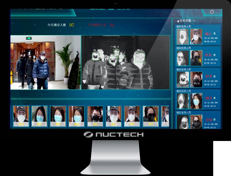 aplicacion-monitor-camara-infrarroja-nuctech