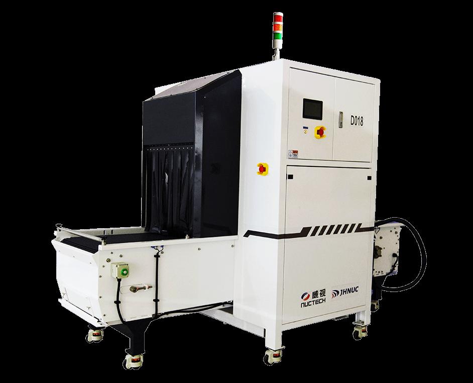 nuctech-asd3000-sistema-de-desinfeccion-en-spray-multimodo-1