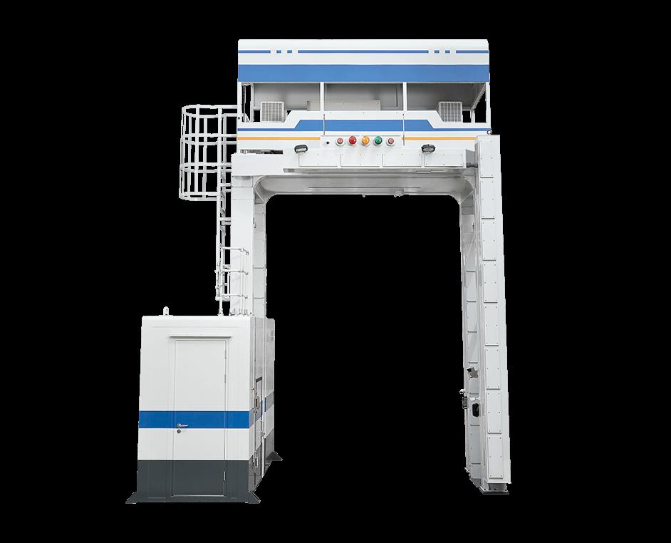 nuctech-fs6000dc-sistema-de-escaneo-rapido-de-cargas-y-vehiculos