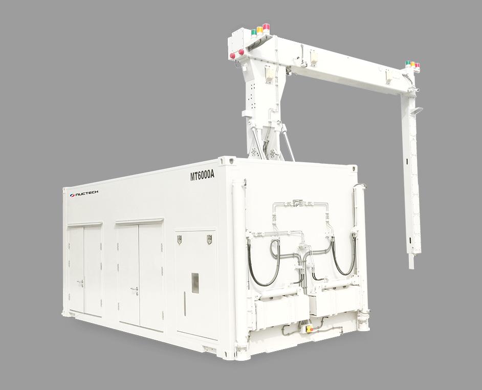 nuctech-mt6000a-sistema-de-inspeccion-de-cargas-y-vehiculos-de-escaneo-rapido-3